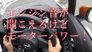 新型ノート e-POWER 速攻試乗レポート thumbnail