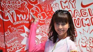 2010年2月28日に行われる東京マラソンを前に、東京・有明の東京...
