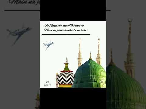 ✨🌹Tu Samme Risalat Hai Aalam Tera Sayre Islam Asad Iqbal Kolkatvi