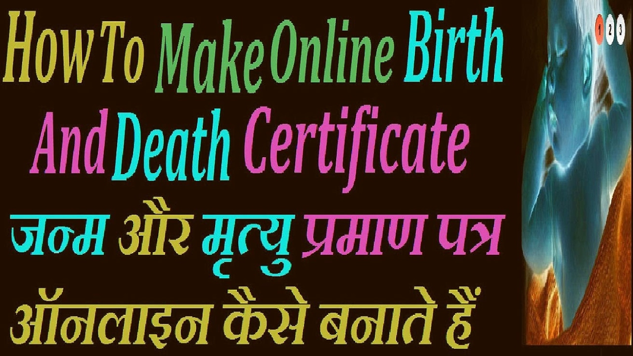 How to make online birth and death certificate see this video how to make online birth and death certificate see this video hindiby thw aiddatafo Gallery