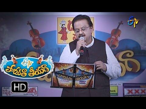 Okkadai Ravadam Song Sp Balu Performance In ETV Padutha Theeyaga | 3rd October 2016