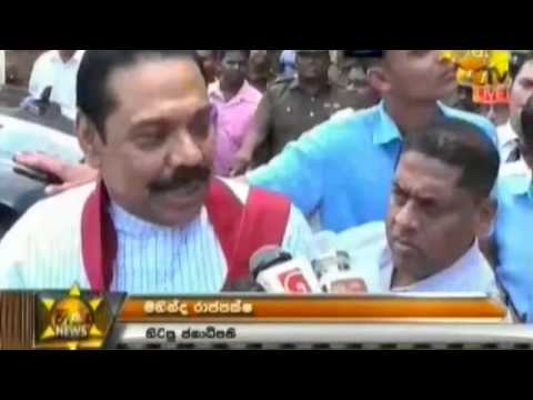 Mahinda suddenly remembers the law!