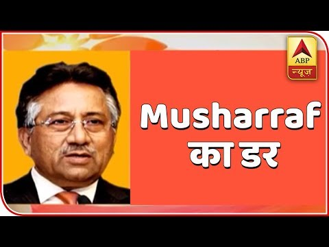 If Pak Attacks With One Atom Bomb, India Will Finish Us With 20: Musharraf | ABP News
