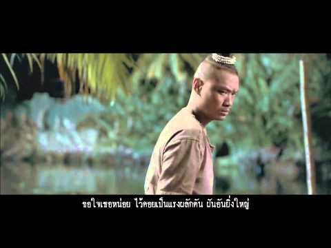 Let Me Have Your Hand ---- OST.  Pee Mak