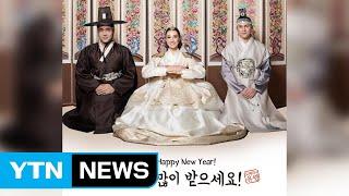 '오페라의 유령 3인방' 새해인사 &qu…