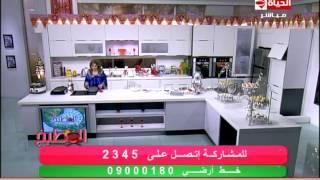 المطبخ - طريقة عمل الكحك بالريد فيلفيت - الشيف آيه حسني - Al-matbkh