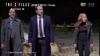 X‐ファイル シーズン9 第19話