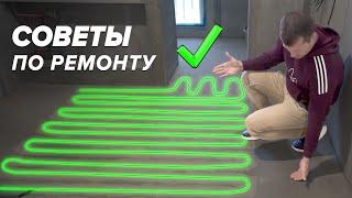 10 СОВЕТОВ по ремонту квартиры | НАПАДЕНИЕ СОСЕДЕЙ | Капитальный ремонт квартиры в Москве