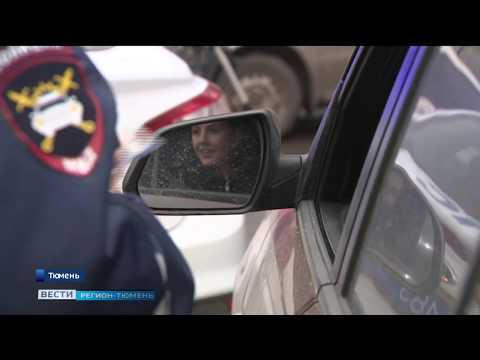 Тюменских водителей проверили, правильно ли они перевозят детей