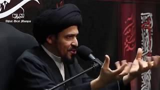 السيد منير الخباز - كيف تكلم القرآن الكريم عن الإنسان, ما هي حقيقة تسوية النفس