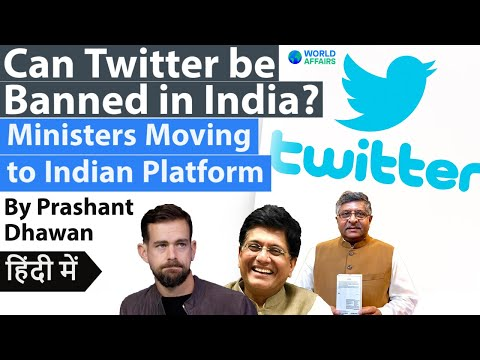 Can Twitter be Banned in India? Ministers Moving to Indian Platform Koo App #UPSC #IAS