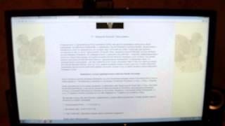 видео Мошенничество в Интернете - онлайн мошенничество accountant.com