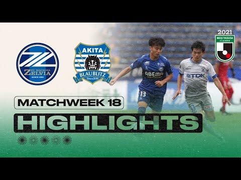 Machida Zelvia Blaublitz Goals And Highlights