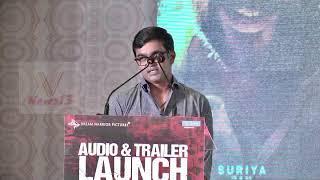 Selvaraghavan  Speech about Surya best acting   in NGK Audio Launch | Hindu Tamil