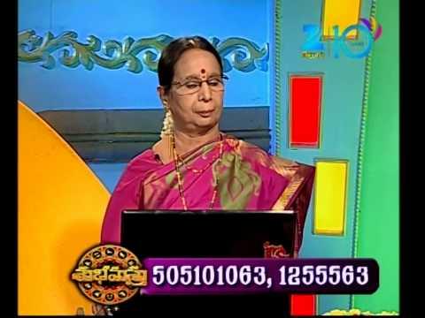 Subhamasthu - Episode 430  - June 19, 2015 - Webisode