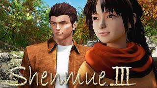 Shenmue 3 (PS4/PC) - E3 2015 Announcment Trailer