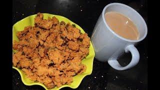 Pakkoda / Pakore - Crunchy and Crispy Snack