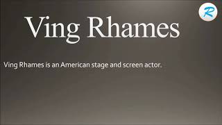 How to pronounce Ving Rhames