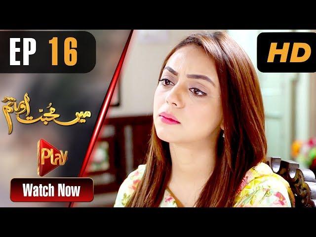 Mein Muhabbat Aur Tum - Episode 16 | Play Tv Dramas | Mariya Khan, Shahzad Raza | Pakistani Drama