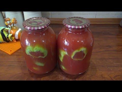 ТОМАТНЫЙ СОК С ПЕРЦЕМ НА ЗИМУ ( АРМЯНСКИЙ РЕЦЕПТ ) ՏՈՄԱՏԻ ՀՅՈՒԹ Tomato Juice