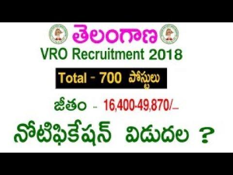 vro recruitments in