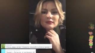 Дептута Кожевнискова (Универ) с сныом Ваней и Перископом (2015, TopPeriscope.RU)