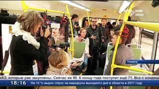Первый электробус в Тюмени появится к концу года
