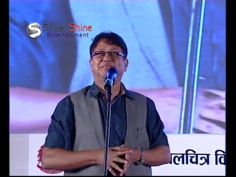 Sailendra Simkhada Comedy (Bengya Kabita)