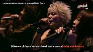 「Hi no Tori」 JAM Project ~ MAXIMIZER TOUR ~ Sub Español