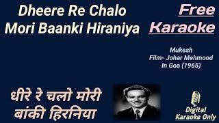 Dheere Re Chalo Mori Baanki Hiraniya   Karaoke   HD Karaoke With Lyrics Scrolling