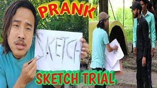 Sketch Trial    Prank video    Alish Rai   