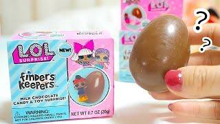 L.O.L.サプライズ の チョコエッグ 開封してみた!【 こうじょうちょー  】