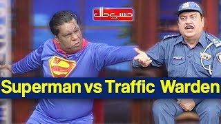 Hasb e Haal 17 October 2019 | Superman vs Traffic Warden | حسب حال | Dunya News