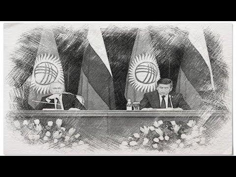 Путин помиловал граждан