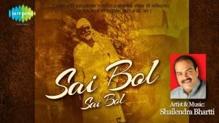 Sai Bol Sai Bol   Sai Baba Bhajan   Shailendra Bhartti
