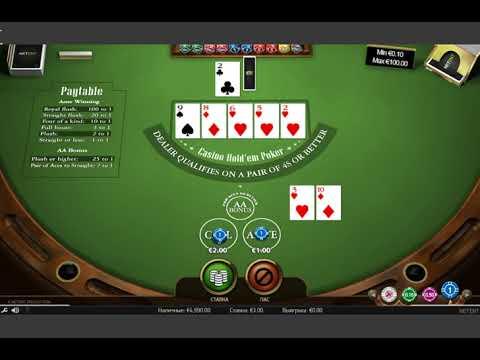 Игровой автомат CASINO HOLD'EM играть бесплатно и без регистрации онлайн