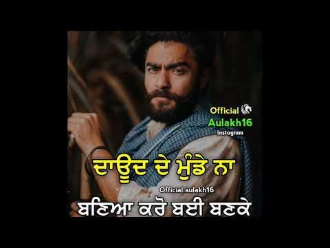 30🔫ਦੇ ਖੜਾਕੇ ਨਾਲ ਪਜਾਮਾ ਗਿੱਲਾ ਕਰਜੋਗੇ😎 - Whatsapp Status By Tejpal Aulakh