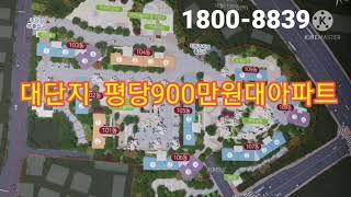 이천대월현대힐스테이트  역세권900만원대분양중 문문의1…