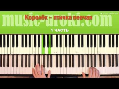 Ноты для начинающих ДМШ Фортепиано Обучение начальное