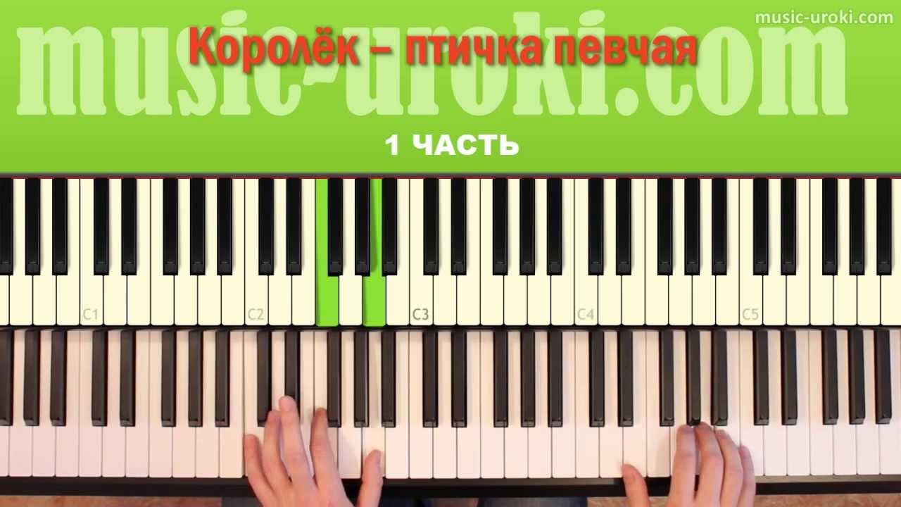 Урок фортепиано на хоровом отделении - 344