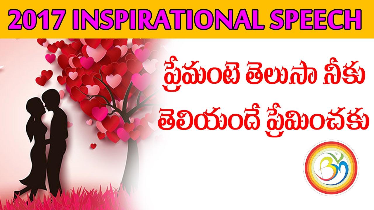 real love speech