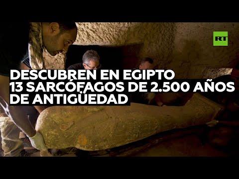 Descubren en Egipto 13 sarcófagos de 2.500 años de antigüedad
