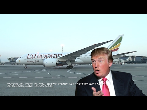 Ethiopian Airlines to fly banned travelers and deportees back to the U.S.