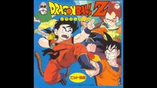 Dragon Ball & Dragon Ball Z   04 Yamtcha
