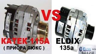 КАТЭК 115А VS ELDIX 135A ТЕСТ ГЕНЕРАТОРОВ