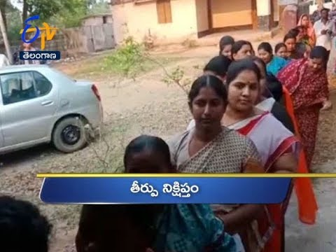6 PM | Ghantaravam | News Headlines | 18th April 2019 | ETV Telangana