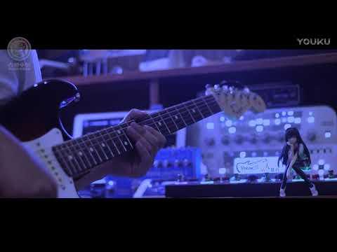 那些年 | Those Years (You Are The Apple Of My Eye OST) ~ Electric Guitar Solo