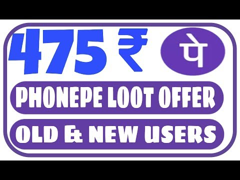475 ₹ Phonepe App Loot | 75 ₹ Signup bonus | offer for old & new users...