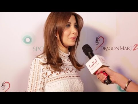 Nancy Ajram Interview in Dubai Event 2017 نانسي عجرم في مهرج