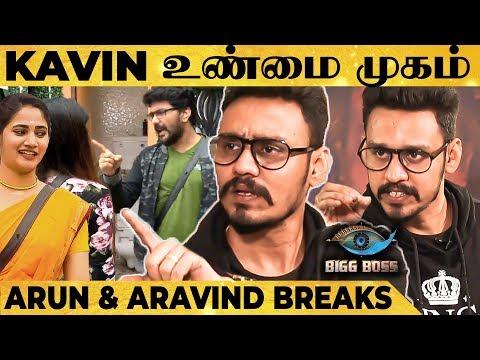 Cheran - Losliya பண்றது தப்பா தெரியல.,Kavin பண்ணுறது மட்டும்..- Arun & Aravind Blasts! | Bigg Boss 3